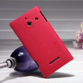 Nillkin Super Matte Hard Case Skin Cover for HUAWEI Ascend W1 - Red (High transparent screen protector)