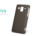 Nillkin Super Matte Hard Case Skin Cover for HUAWEI G520 - Brown (High transparent screen protector)