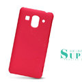 Nillkin Super Matte Hard Case Skin Cover for HUAWEI G520 - Red (High transparent screen protector)