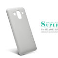 Nillkin Super Matte Hard Case Skin Cover for HUAWEI G520 - White (High transparent screen protector)