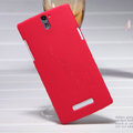 Nillkin Super Matte Hard Case Skin Cover for OPPO X909 Find 5 - Red (High transparent screen protector)