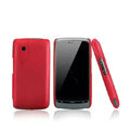 Nillkin Super Matte Hard Case Skin Cover for ZTE N880 U880 V880 N880S - Red (High transparent screen protector)