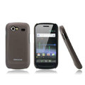 Nillkin Super Matte Hard Cases Skin Covers for Samsung i9023 i9020 Nexus S - Brown (High transparent screen protector)