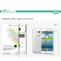 Nillkin Ultra-clear Anti-fingerprint Screen Protector Film for Samsung I9082 Galaxy Grand DUOS