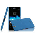IMAK Cowboy Shell Hard Case Cover for Sony Ericsson L36i L36h Xperia Z - Blue (High transparent screen protector)