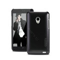 Nillkin Colourful Hard Case Skin Cover for MEIZU MX2 - Black (High transparent screen protector)