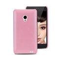 Nillkin Colourful Hard Case Skin Cover for MEIZU MX2 - Pink (High transparent screen protector)