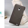 Nillkin Super Matte Hard Case Skin Cover for MEIZU MX2 - Brown (High transparent screen protector)