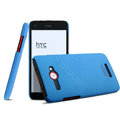 IMAK Cowboy Shell Hard Case Cover for HTC J butterfly X920d - Blue (High transparent screen protector)