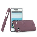 IMAK Cowboy Shell Hard Case Cover for Samsung i8258 - Purple (High transparent screen protector)