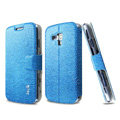 IMAK Slim leather Case support Holster Cover for Samsung i8262D GALAXY Dous - Blue