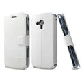 IMAK Slim leather Case support Holster Cover for Samsung i8262D GALAXY Dous - White