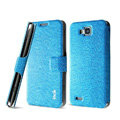 IMAK Slim leather Case support Holster Cover for Samsung i8750 ATIV S - Blue