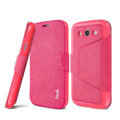 IMAK Squirrel lines leather Case support Holster Cover for Samsung i9080 i9082 Galaxy Grand DUOS - Rose