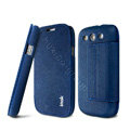 IMAK Squirrel lines leather Case support Holster Cover for Samsung i939D GALAXY SIII - Blue