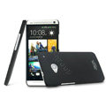 IMAK Ultrathin Matte Color Cover Hard Case for HTC One M7 801e - Black (High transparent screen protector)