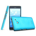 IMAK Ultrathin Matte Color Cover Hard Case for HUAWEI Ascend D2 - Blue (High transparent screen protector)