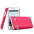 IMAK Ultrathin Matte Color Cover Hard Case for Samsung i8258 - Rose (High transparent screen protector)