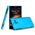 IMAK Ultrathin Matte Color Cover Hard Case for Sony L35h Xperia ZL - Blue (High transparent screen protector)