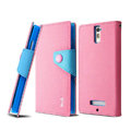 IMAK cross leather case Button holster holder cover for OPPO X909 Find 5 - Pink
