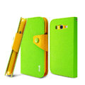 IMAK cross leather case Button holster holder cover for Samsung i9080 i9082 Galaxy Grand DUOS - Green