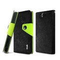 IMAK cross leather case Button holster holder cover for Sony Ericsson L36i L36h Xperia Z - Black