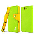 IMAK cross leather case Button holster holder cover for Sony Ericsson L36i L36h Xperia Z - Green