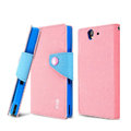 IMAK cross leather case Button holster holder cover for Sony Ericsson L36i L36h Xperia Z - Pink