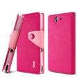 IMAK cross leather case Button holster holder cover for Sony Ericsson L36i L36h Xperia Z - Rose
