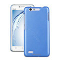 Nillkin Colourful Hard Case Skin Cover for BBK vivo X1 - Blue (High transparent screen protector)