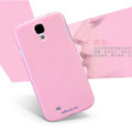 Nillkin Colourful Hard Case Skin Cover for Samsung GALAXY S4 I9500 SIV - Pink (High transparent screen protector)