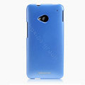 Nillkin Colourful Hard Case Skin Cover for The new HTC One M7 801e - Blue (High transparent screen protector)