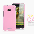 Nillkin Colourful Hard Case Skin Cover for The new HTC One M7 801e - Pink (High transparent screen protector)
