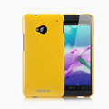 Nillkin Colourful Hard Case Skin Cover for The new HTC One M7 801e - Yellow (High transparent screen protector)