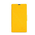 Nillkin Fresh leather Case Bracket Holster Cover Skin for Nokia Lumia 520 - Yellow