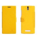 Nillkin Fresh leather Case Bracket Holster Cover Skin for OPPO X909 Find 5 - Yellow