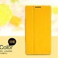 Nillkin Fresh leather Case button Holster Cover Skin for HUAWEI Ascend Mate X1 - Yellow