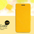 Nillkin Fresh leather Case button Holster Cover Skin for Samsung i8258 - Yellow