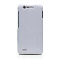 Nillkin Super Matte Hard Case Skin Cover for BBK vivo X1 - White (High transparent screen protector)