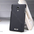 Nillkin Super Matte Hard Case Skin Cover for Lenovo S868t - Black (High transparent screen protector)
