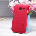 Nillkin Super Matte Hard Case Skin Cover for Samsung i759 - Red (High transparent screen protector)
