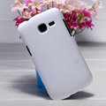 Nillkin Super Matte Hard Case Skin Cover for Samsung i759 - White (High transparent screen protector)