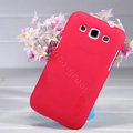 Nillkin Super Matte Hard Case Skin Cover for Samsung i8552 Galaxy Win - Red (High transparent screen protector)