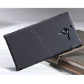 Nillkin Super Matte Hard Case Skin Cover for Sony L35h Xperia ZL - Black (High transparent screen protector)