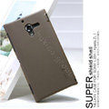 Nillkin Super Matte Hard Case Skin Cover for Sony L35h Xperia ZL - Brown (High transparent screen protector)