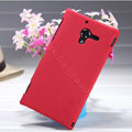 Nillkin Super Matte Hard Case Skin Cover for Sony L35h Xperia ZL - Red (High transparent screen protector)