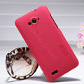 Nillkin Super Matte Hard Case Skin Cover for ZTE N983 - Red (High transparent screen protector)