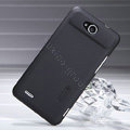 Nillkin Super Matte Hard Case Skin Cover for ZTE V987 - Black (High transparent screen protector)
