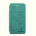 Nillkin leather Case Holster Cover Skin for BBK vivo X1 - Green (High transparent screen protector)
