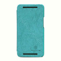 Nillkin leather Case Holster Cover Skin for The new HTC One M7 801e - Green (High transparent screen protector)